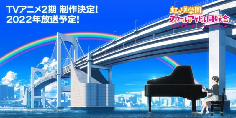 Anime TV Love Live! Nijigasaki High School Idol Club Mendapatkan Season 2 pada Tahun 2022 1