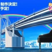 Anime TV Love Live! Nijigasaki High School Idol Club Mendapatkan Season 2 pada Tahun 2022 236