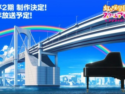 Anime TV Love Live! Nijigasaki High School Idol Club Mendapatkan Season 2 pada Tahun 2022 5
