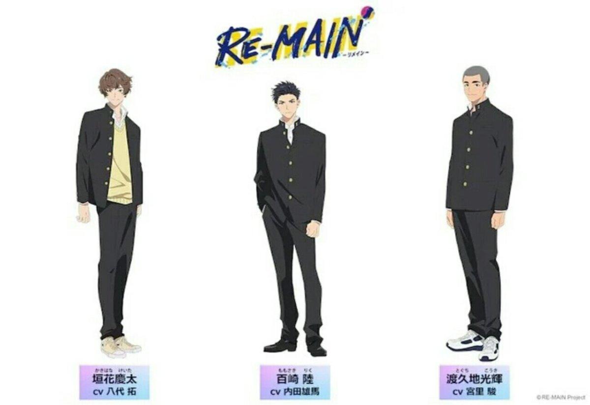 Anime TV RE-MAIN akan Mulai Tayang pada Bulan Juli 2