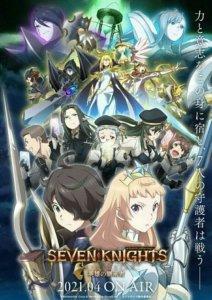 Anime Seven Knights Revolution Merilis Video Promosi 'Klimaks' dan Mengungkapkan Seiyuu Lainnya 2