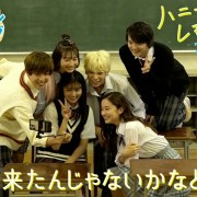 Film Live-Action Honey Lemon Soda Mengungkapkan Video Behind-the-Scene 57