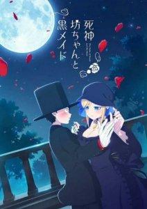 Anime Shinigami Bocchan to Kuro Maid Mengungkapkan Video Promosi, Lagu Tema, Seiyuu, dan Tanggal Tayangnya 7