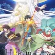 Anime Tsukimichi -Moonlit Fantasy- Mengungkapkan 3 Anggota Seiyuu Lainnya 8