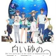 Tanggal Tayang Perdana Anime Shiroi Suna no Aquatope Garapan P.A. Works Telah Diungkapkan 13