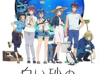 Tanggal Tayang Perdana Anime Shiroi Suna no Aquatope Garapan P.A. Works Telah Diungkapkan 9