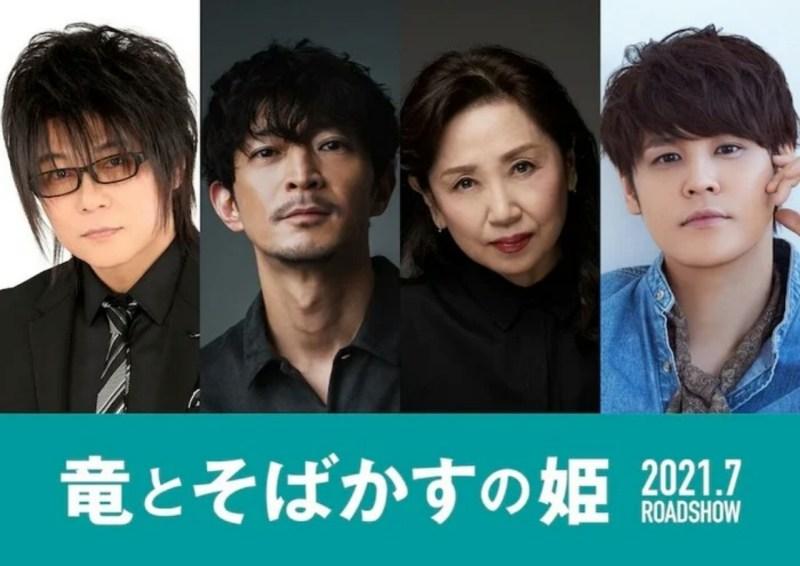 Film Belle Garapan Mamoru Hosoda Tambahkan 4 Anggota Seiyuu Lainnya 1