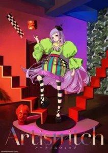 Proyek ArtisWitch tentang Harajuku Mendapatkan Anime Net pada Bulan Mei 2