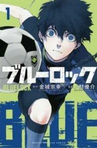Pemenang Penghargaan Manga Kodansha Tahunan Ke-45 Telah Diumumkan 2