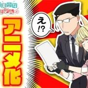 Manga Komedi Berubah Gender Isekai 'Fantasy Bishōjo Juniku Ojisan to' Mendapatkan Anime TV 17