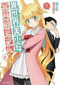 Manga Komedi Berubah Gender Isekai 'Fantasy Bishōjo Juniku Ojisan to' Mendapatkan Anime TV 2