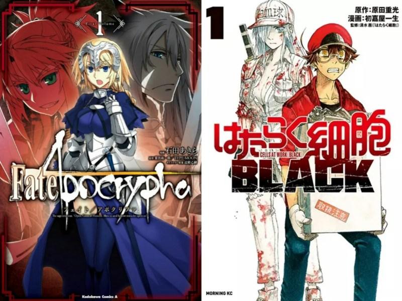 m&c! Akan Menerbitkan Manga Fate/Apocrypha dan Cells at Work! Code Black di Indonesia 1