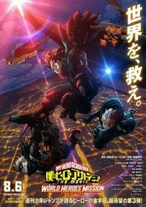 Anime My Hero Academia The Movie: World Heroes' Mission Diperankan oleh Ryō Yoshizawa sebagai Karakter Orisinal 2