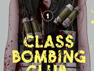m&c! Akan Menerbitkan Manga Kyoushitsu Jibaku Club di Indonesia 1