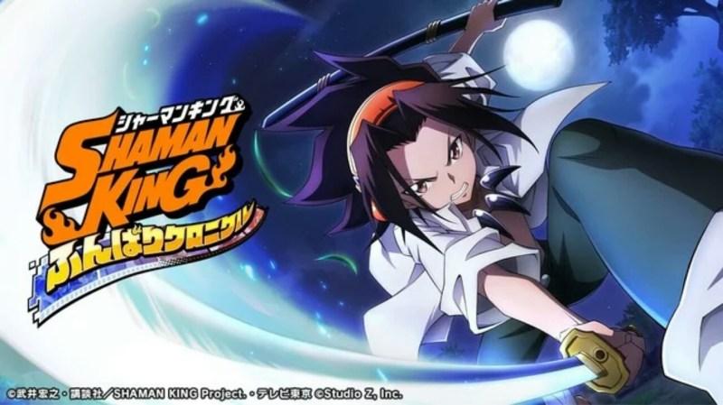 Anime Shaman King Baru Akan Mendapatkan Game Smartphone Pertamanya Tahun Ini 1