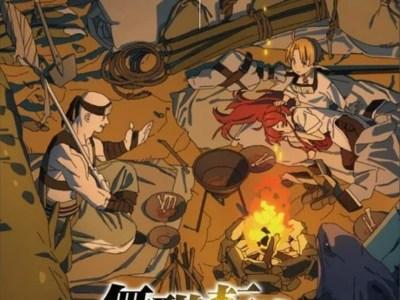 Paruh Kedua Anime Mushoku Tensei Mulai Tayang pada Bulan Oktober, setelah Ditunda dari Bulan Juli 40