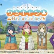 Game Laid-Back Camp: Have a Nice Day! Akan Diluncurkan untuk Switch dan PS4 pada Tanggal 30 September 5