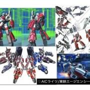 AIC dan Toei Agency Menandatangani Kesepakatan untuk Menjadi Pemilik Bersama Megazone 23, Tenchi Muyo, Anime Klasik Lainnya 17