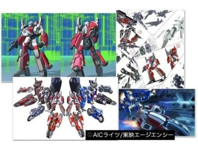 AIC dan Toei Agency Menandatangani Kesepakatan untuk Menjadi Pemilik Bersama Megazone 23, Tenchi Muyo, Anime Klasik Lainnya 1
