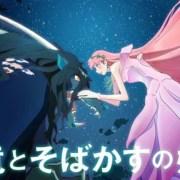 Film Belle Garapan Mamoru Hosoda Mengungkapkan Staf Lainnya dan Visual Naga 8