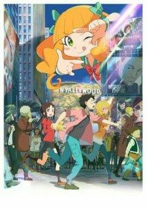 Video Promosi Baru Film Anime Pompo: The Cinéphile Mengungkapkan Karakter Film Orisinal dan Lagu Sisipan 4