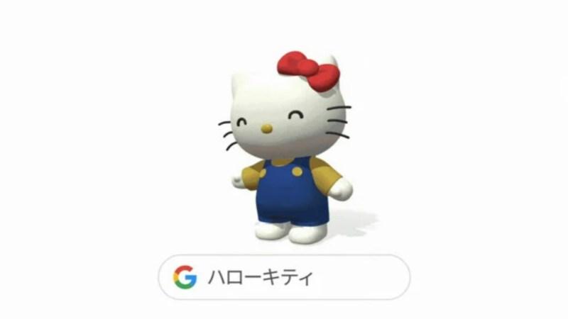 Google Japan Tambahkan 14 Model AR dari Gundam, Evangelion, Ultraman, Bandai Namco, Karakter Sanrio 1