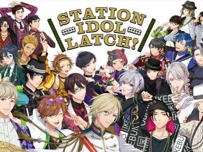 Proyek Station Idol Latch! Mengubah Stasiun Kereta Yamanote di Tokyo Menjadi Idola dengan Anime 4