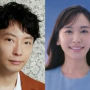 Aktor Gen Hoshino dan Yui Aragaki Mengumumkan Pernikahan 39