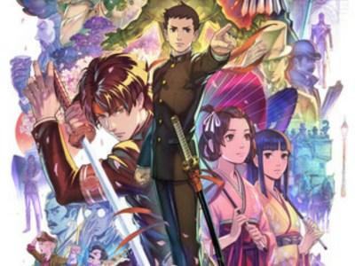 Capcom Mengumumkan Game The Great Ace Attorney Chronicles untuk Switch, PS4, PC untuk Tanggal 27 Juli di Barat 1