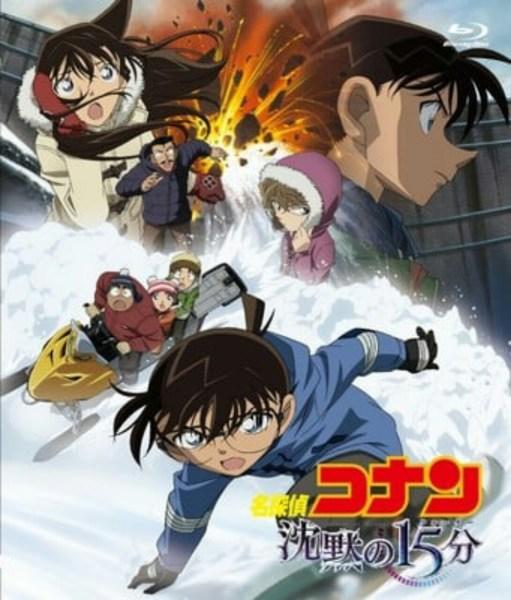 Film Detective Conan: Quarter of Silence Mendapatkan Manga untuk Bulan Juni 1
