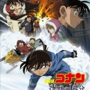 Film Detective Conan: Quarter of Silence Mendapatkan Manga untuk Bulan Juni 19