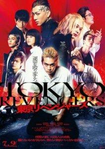 Video Promosi Film Live-Action Tokyo Revengers Menyoroti Takemichi dan Hinata 5
