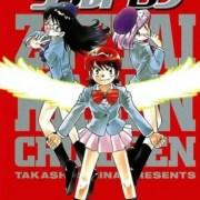 Manga Zettai Karen Children Segera Berakhir 36