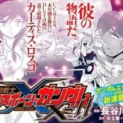Gundam Ace Akan Meluncurkan Manga Baru Crossbone Gundam pada Bulan Juni 22