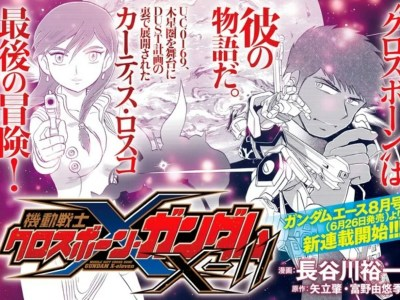 Gundam Ace Akan Meluncurkan Manga Baru Crossbone Gundam pada Bulan Juni 42