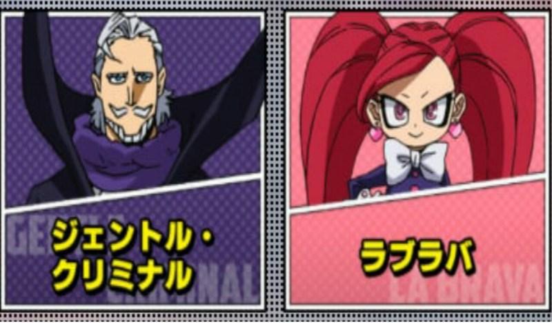 Gentle Criminal dan La Brava Ikut Bergabung dalam Game My Hero One's Justice 2 sebagai Karakter DLC 1