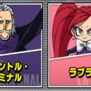Gentle Criminal dan La Brava Ikut Bergabung dalam Game My Hero One's Justice 2 sebagai Karakter DLC 15