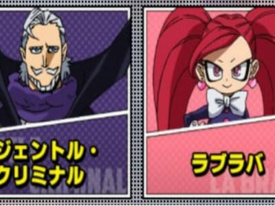Gentle Criminal dan La Brava Ikut Bergabung dalam Game My Hero One's Justice 2 sebagai Karakter DLC 92