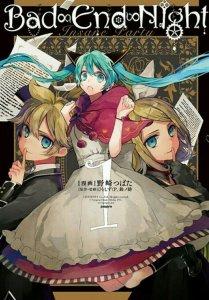 Manga Spinoff Re:Zero tentang Wilhelm Baru Saja Tamat 1