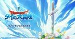 Anime Dragon Quest: The Adventure of Dai Tambahkan 3 Anggota Seiyuu 1