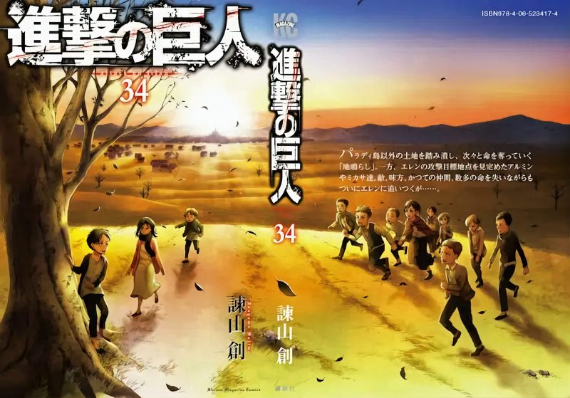 Beberapa Bocoran Manga Attack on Titan Volume 34 yang Telah Beredar 1