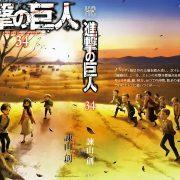 Beberapa Bocoran Manga Attack on Titan Volume 34 yang Telah Beredar 29