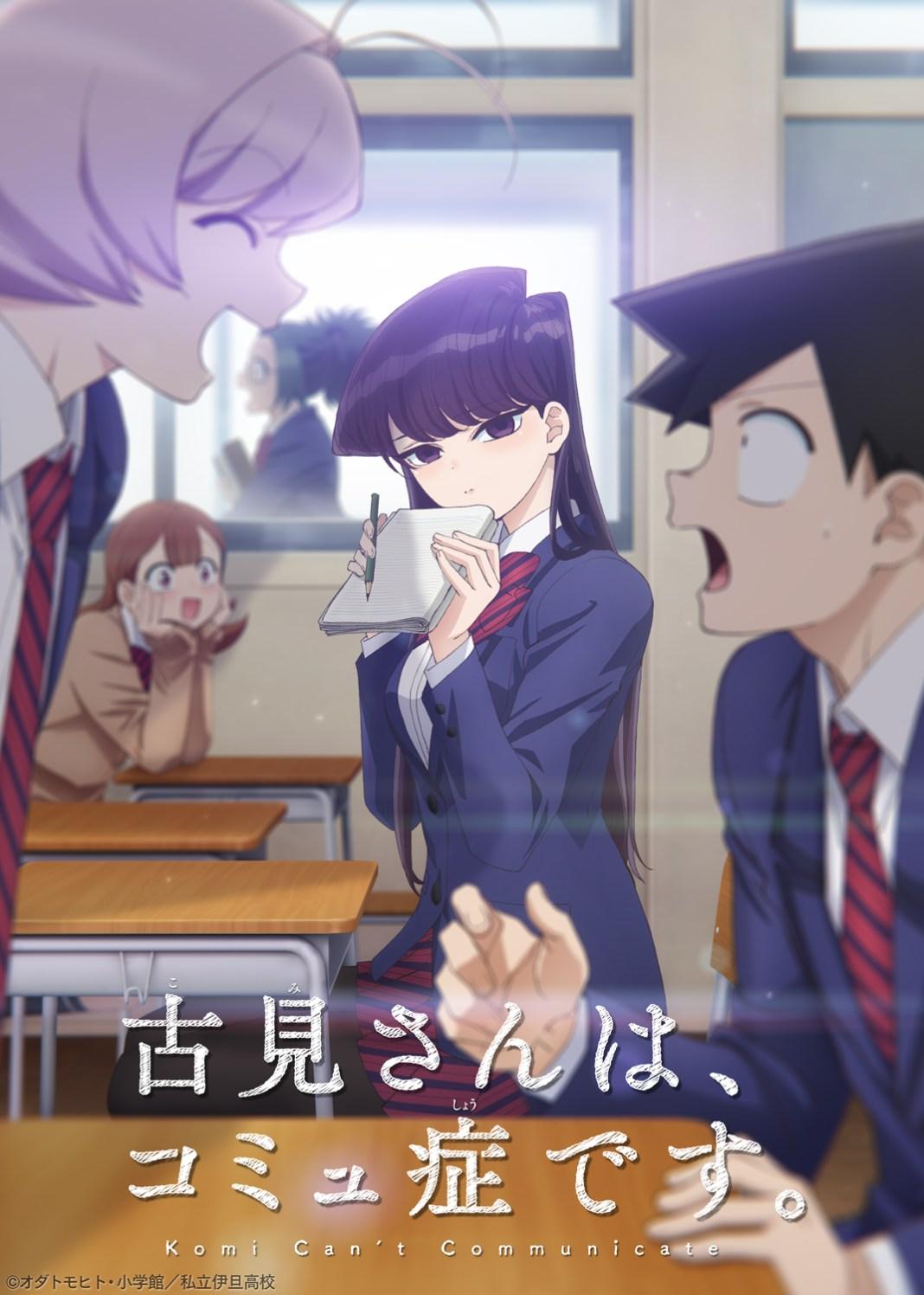 Video Promosi Telah Dirilis, Adaptasi Anime dari Manga Komi Can't Communicate Akan Tayang Perdana Oktober 2021 5