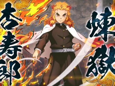 """Demon Slayer: """"Kimetsu no Yaiba – Hinokami Kepputan"""" Perlihatkan Gameplay Rengoku Kyojuro 44"""