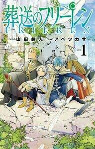 Nominasi Penghargaan Manga Kodansha Tahunan Ke-45 Telah Diumumkan 3
