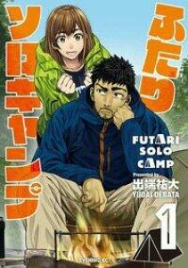 Nominasi Penghargaan Manga Kodansha Tahunan Ke-45 Telah Diumumkan 13