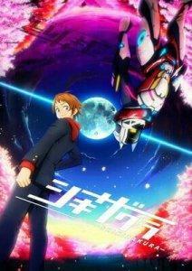 Bulan Tayang Anime Shikizakura Terungkap 11