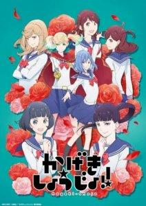 Anime Kageki Shojo!! Mengungkapkan Video Promosi, 7 Anggota Seiyuu Lainnya, Tanggal Debut 2