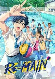 Anime TV Polo Air RE-MAIN Mengungkapkan Seiyuu Lainnya dan Artis Lagu Tema 1