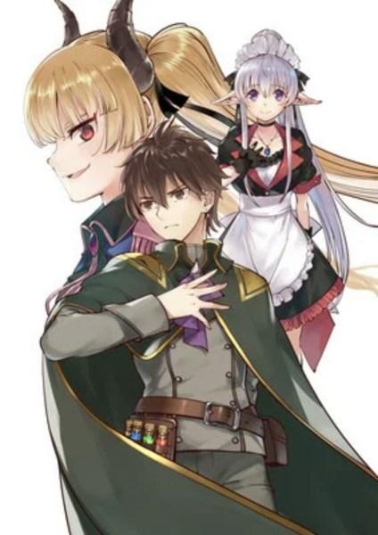 Taka Himeno Akan Meluncurkan Manga Baru pada Bulan Juni 1